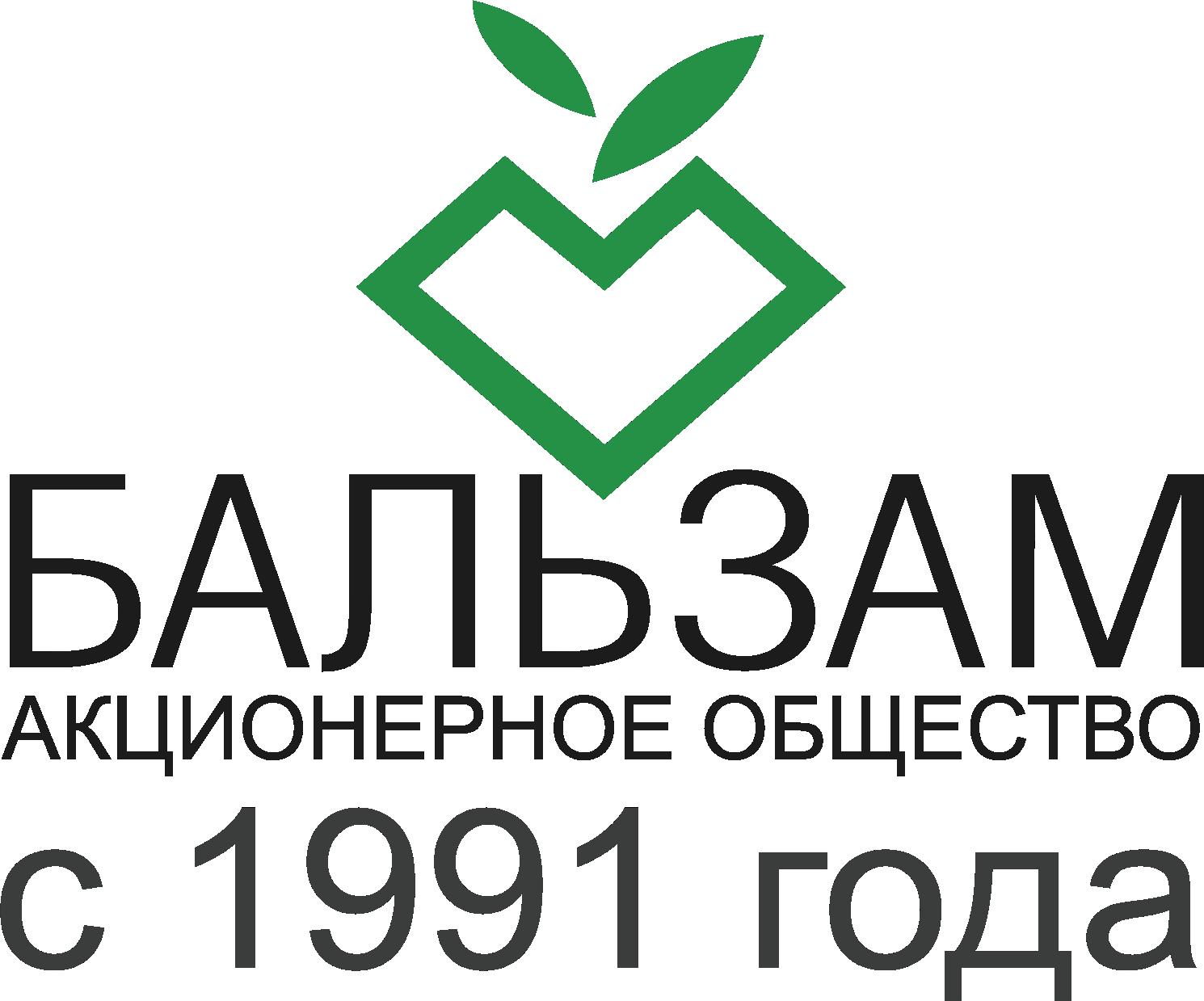 алтайское отделение 8644 пао сбербанк реквизиты инн кпп число занятых в россии 2020