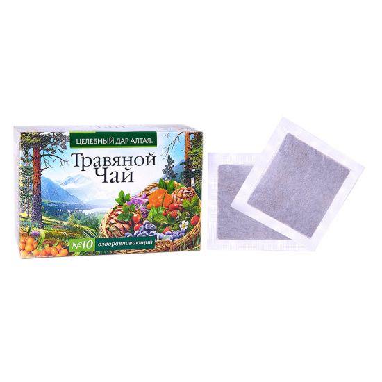 Травяной чай Сбор № 10 «Оздоравливающий»