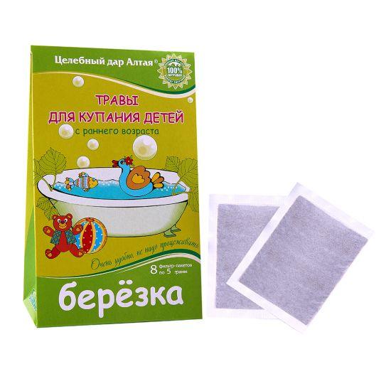 Травы для купания детей с раннего возраста «Берёзка»