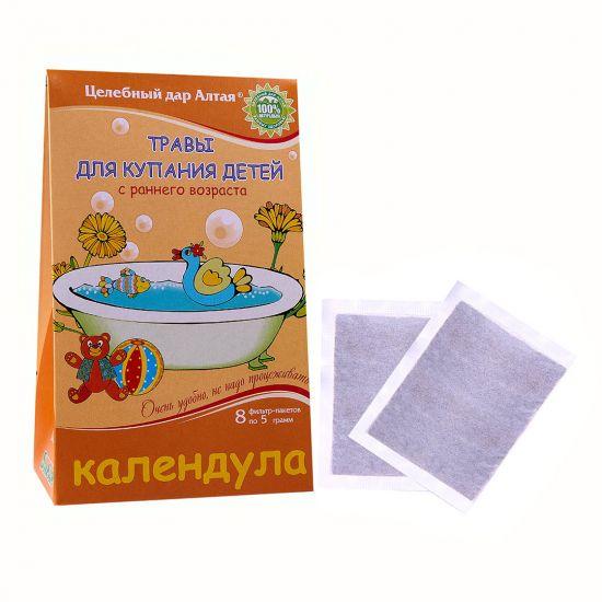 Травы для купания детей с раннего возраста «Календула»